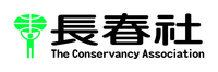 Env conservancy association
